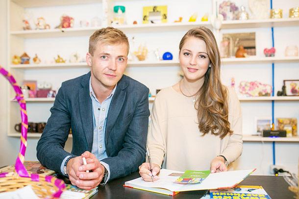 Анна Михайловская и муж Тимофей Каратаев на фото