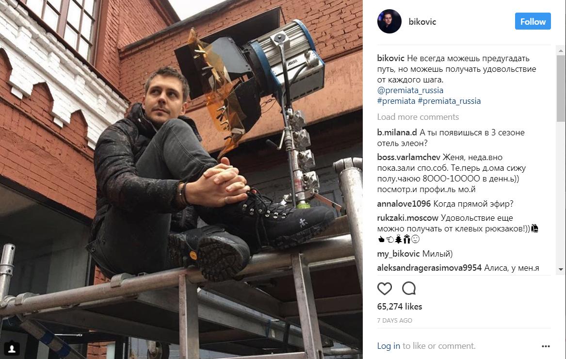 Милош Бикович карьера актера на фото