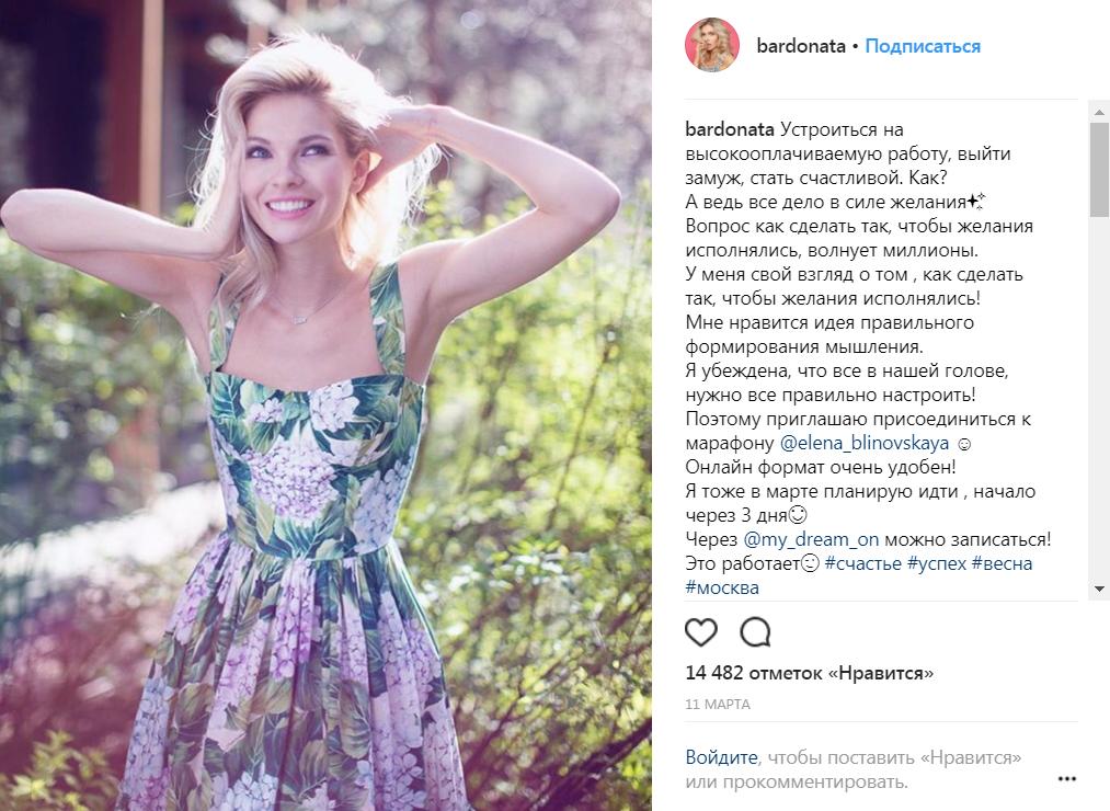 Наталья Бардо карьера актрисы на фото