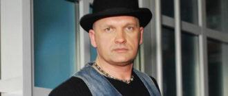 Сергей Лемох на фото