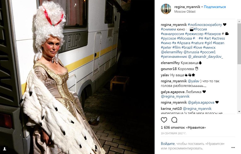 Регина Мянник в кино на фото