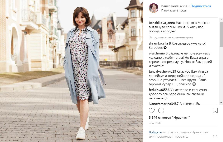 Анна Банщикова и ее жизнь в фотографии