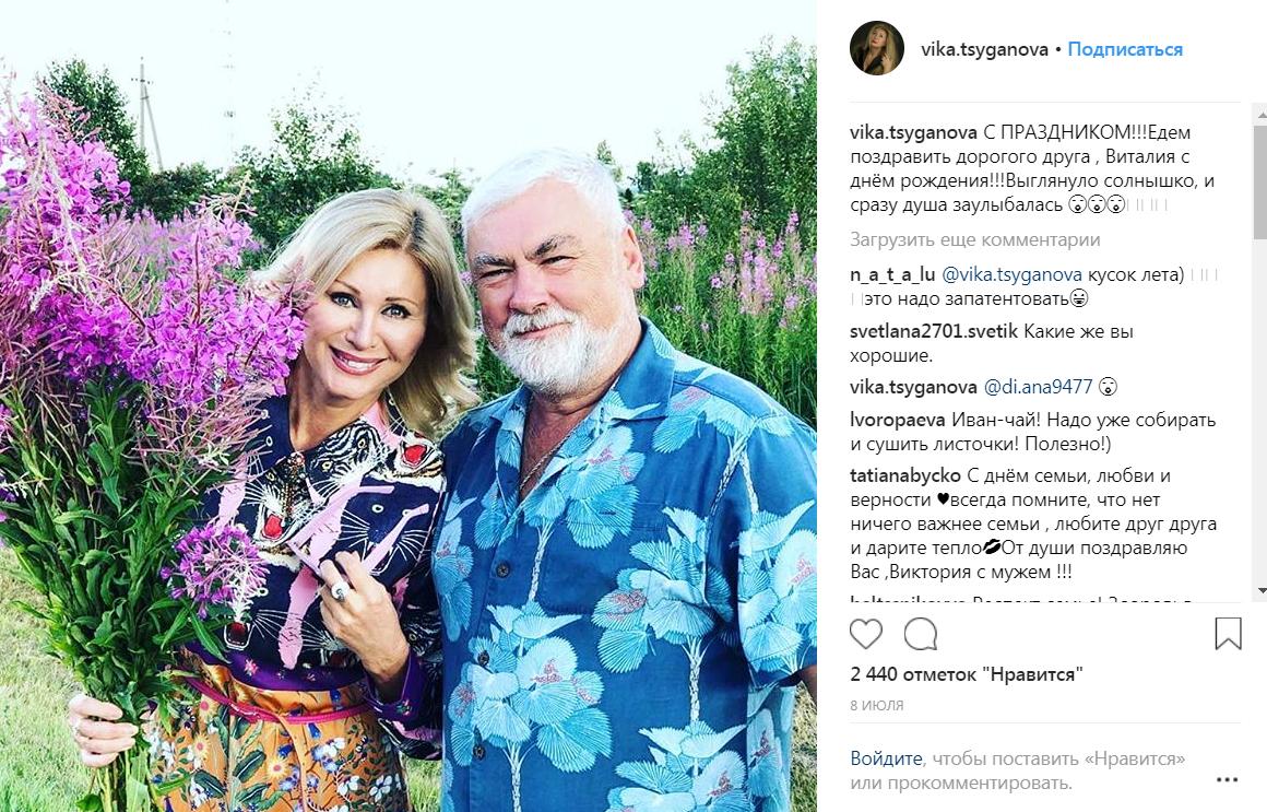 Виктория Цыганова и Вадим Борисович Цыганов на фото
